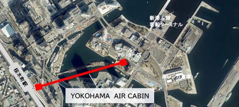 What's New in Yokohama This Month: February 2021 