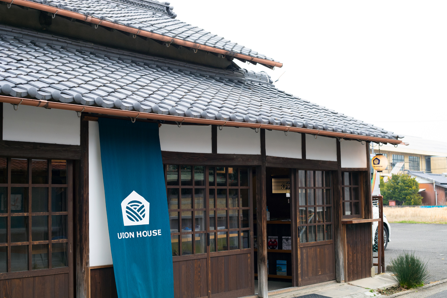udon house