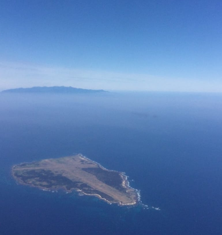 mageshima from the air