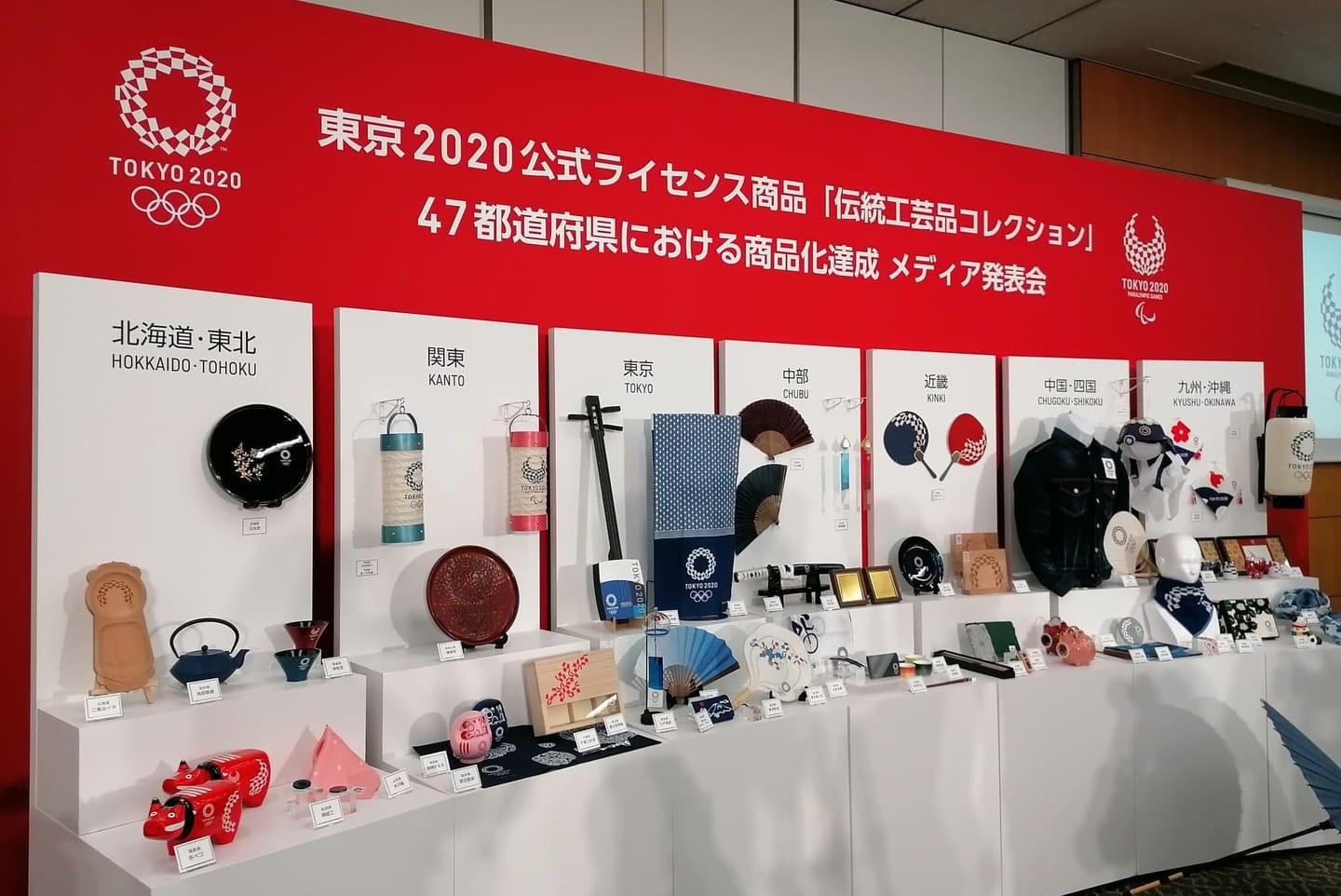traditional crafts collection the 2020 tokyo olympics