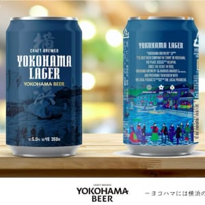 what's new in yokohama