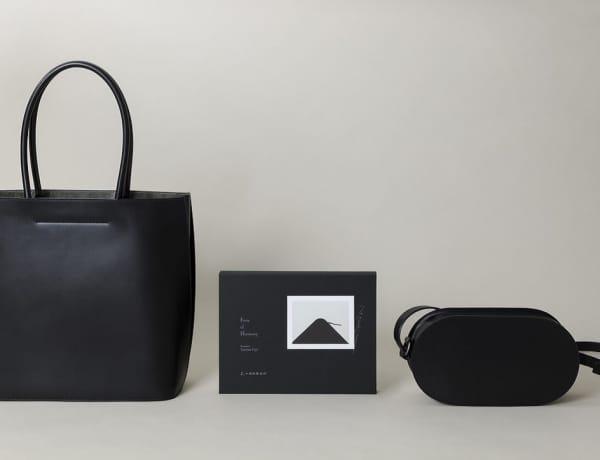 """Tamotsu Fujii's """"Black Nume Leather Bag"""""""