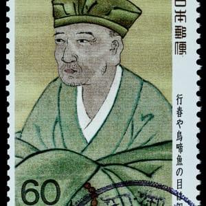 basho stamp