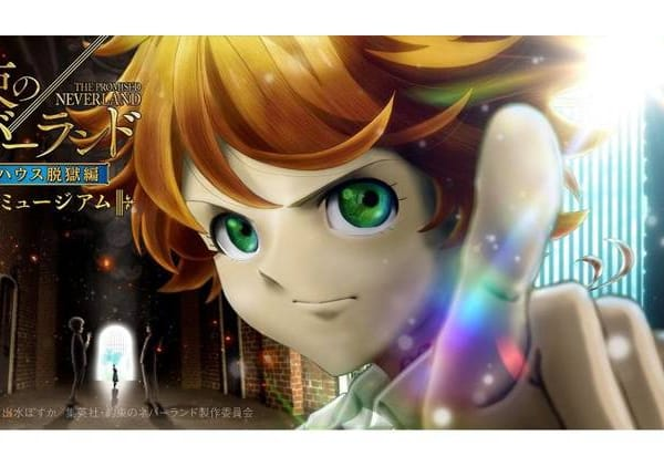 promise of neverland