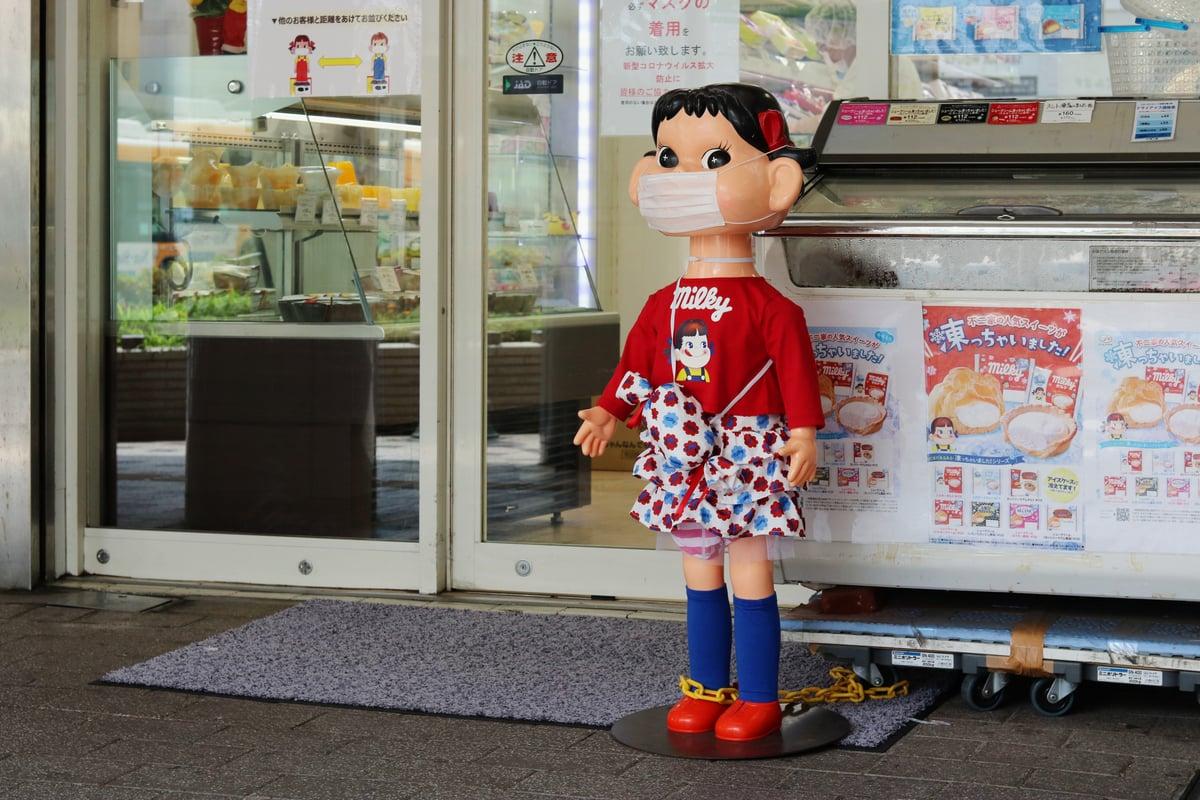 cute culture Japanese mascots