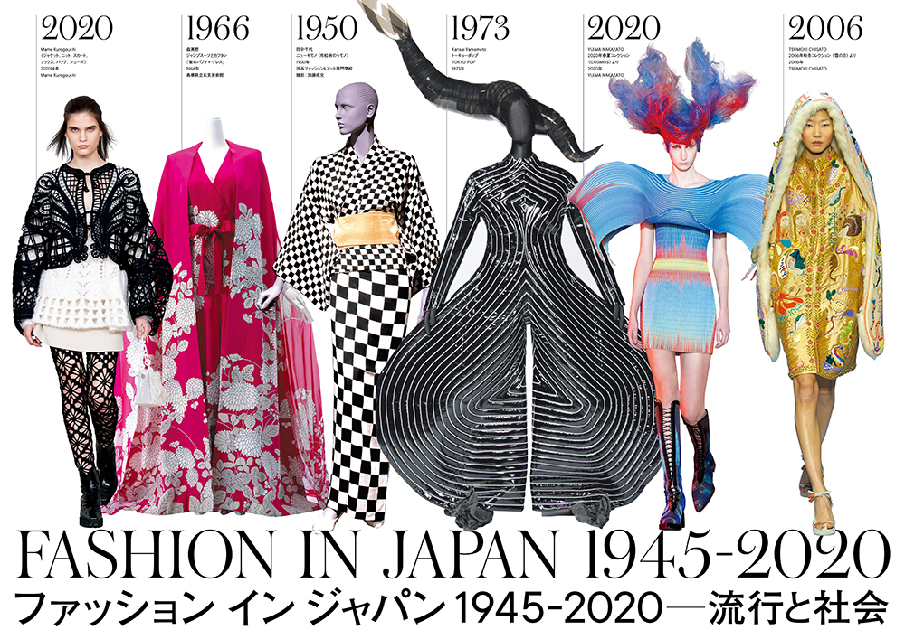 exhibitions to see in Tokyo