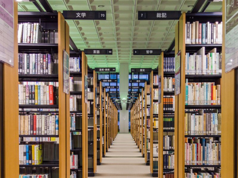 Libraries in Tokyo