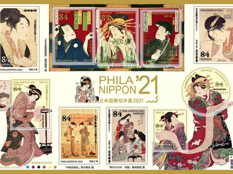 Philanippon 20021 stamps ukyo e