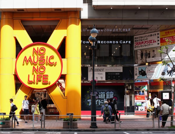 top 10 record stores in Tokyo