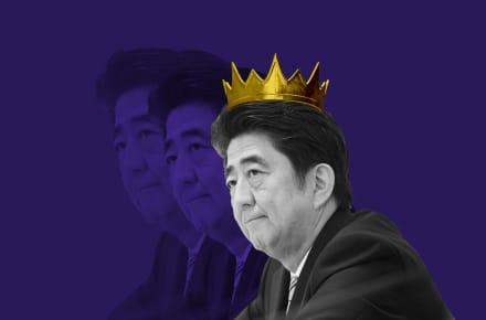 Japanese Political System