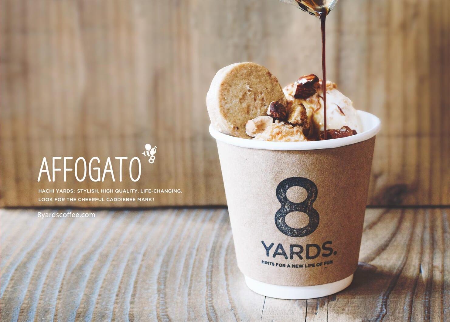 8 yards coffee jiyugaoka